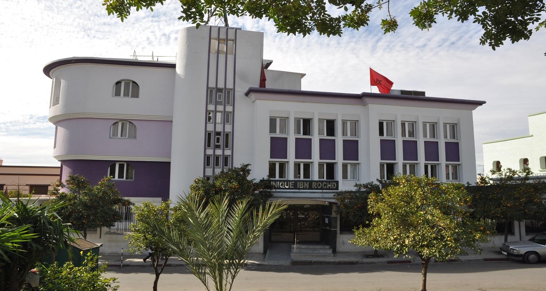 CLINIQUE IBN ROCHD  Meknès
